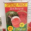 京セラドーム大阪  迷宮の館