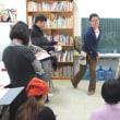 2017年11月11日(土)デッサン基礎クラス・タケウマ先生の授業内容