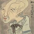 安倍昭恵に比較される内田正人前監督が悲惨?