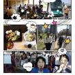 SESAMEパソコン教室バス旅行