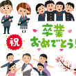 <卒業おめでとう!!>
