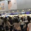 【新千歳と仙台、空港で感じるにぎわい差】