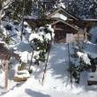 雪の晴れ間
