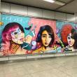 10月29日(日)のつぶやき:夢みるアドレセンス バイバイ。ハロウィンメイク。(JR渋谷駅外回りホームビルボード広告)