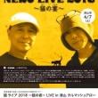NEKO LIVE 2018~猫の宴~@Talumache Arrow