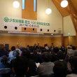 小友幼稚園創立100周年式典@水戸市備前町5-36