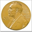 12月10日(日)世界人権デー、ノーベル賞授賞式、曇ってるよ。(^_^;)