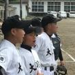 郡内育成野球大会  優勝!