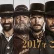 七人の侍 → 荒野の7人 → 新作???  【アヒル】