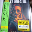 【懸賞当選】DVD当たった!ソニー銀行