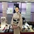 ジェイアール名古屋タカシマヤ~第17回京の老舗名品展!!