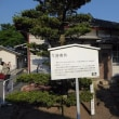 夫婦で草津温泉旅行 (2017/5/19-20)