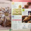 パン教室のホームページを作成しました!