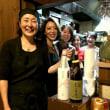 福酒が好きになった原点のお店  「かきたRO」祝10周年 11/11