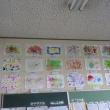6年生図工「感じたままに花」