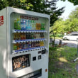 札幌10峰 平成30年6月4日(月)