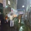 5月レンジャー久々の雨による中止! ~うーん悲しい~