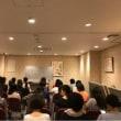 10月14日 神戸夜会 「人 もの お金の流れが太くなる夜会」その2」