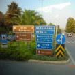 トルコ一周とカッパドキアの旅<世界遺産パムッカレからクサダシのホテル>