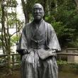 東京  高橋是清翁記念公園