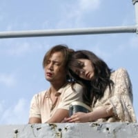 London East Asia Film Festival  HUMAN, SPACE, TIME AND HUMAN