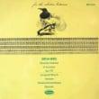 ◇クラシック音楽LP◇ウラッハとウィーン・コンツェルトハウスのブラームス:クラリネット五重奏曲