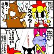 恐怖のカミナリと悲劇(哀ノД`)゜+.゜゜+.゜