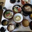 彦根城への旅(1)