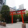 福徳神社(芽吹稲荷)(東京都中央区日本橋)