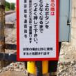 高崎線石原停車場踏切