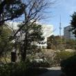 旧安田庭園1