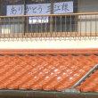 三江線ラストラン