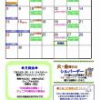 7月のカレンダー★