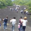 伊豆大島へ日帰りの旅