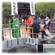 北摂の春の風物詩(^^♪茨木のええとこ 西国22番札所総持寺で古式豊かな「山陰流包丁式」が…