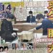 羽生VS藤井決戦は「新聞戦争」誘発?