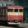 JR西日本 撮影日2006年02月25日 475系 ありがとう富山港線
