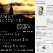 MASUO 3rd Concert