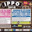 2018年styleflavor 子供発表会チビイッポ開催!