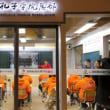 米国の大学で「孔子学院」閉鎖の表明相次ぐ 10日にはミシガン大が来年の閉鎖を表明 今年に入り閉鎖決定は6校目~ネット「金しか頭にない日本の大学機関も見習え」