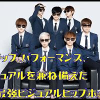 「K-POP」 ** BTS ** 歌やラップ、パフォーマンス、ビジュアルを兼ね備えた最強ビジュアルヒップホップ軍団!(防弾少年団)