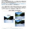 「静岡県の大井川源流の河川部にJR東海は残土を詰めるのか?」(記事の裏だって伝えたい・樫田さん)
