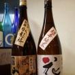 中部・近畿地方の日本酒 其の81