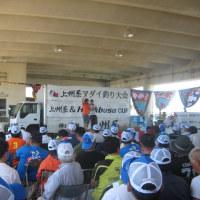大原JSYテンヤ真鯛釣り大会(24)