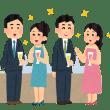 飲み上げバル7th プレイベント【婚バル in 寿司のまち 佐伯】