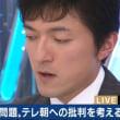 ◯ TV.Asahi Fell to the Ground 4月19日夜に放送のAbemaTV。テレ朝・小松靖アナの発言が話題 「テレビ朝日の信頼は地に墜ちた」