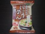 【乾燥スープ】アマノフーズ にゅうめん こくゴマ味噌
