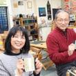 コットンを栽培したけどその後を学びたい     竹島クラフトセンター