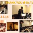 2017.11.14 循環器内科Dr.Tun's送別会