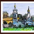 ベラルーシ・ウクライナ・モルドバ旅行シリーズ (22)ウクライナ西部の教会